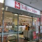 東急ストア立川駅南口店