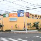 ヤサカ立川幸町店