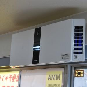 プラズマクラスターの空気清浄機を2台設置