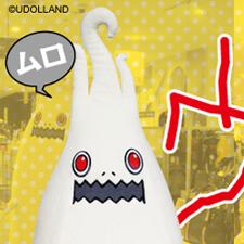 udo画像